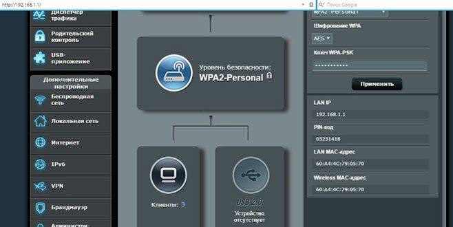 Узнаем кто подключен к wi-fi в настройках роутера