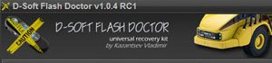 Скачать D-Soft Flash Doctor