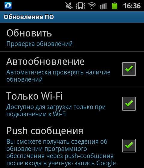 Включаем автоматическое обновление Android