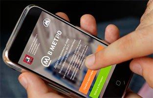 Как отключить wifi метро в смартфоне или планшете?