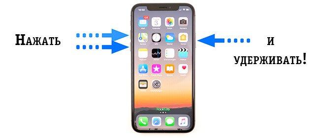 Сбрасываем настройки в Recovery Mode айфона