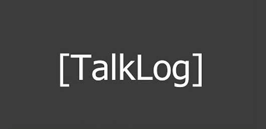Talklog для слежки в скрытом режиме